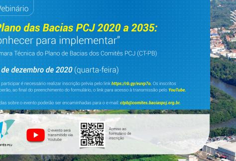 """Comitês PCJ promovem o webinário """"Plano das Bacias PCJ 2020 a 2035: conhecer para implementar"""""""