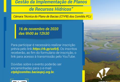 CT-PB promove oficina sobre implementação de Planos de Recursos Hídricos